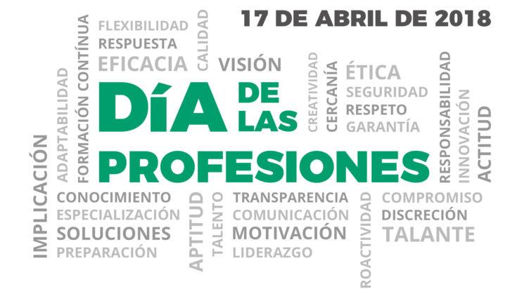 II Día de las Profesiones UICM